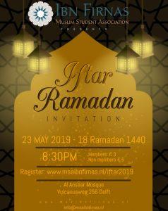 Iftar 2019